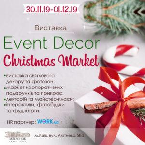30.11 - 01.12 Виставка Event Decor Christmas Market 2019