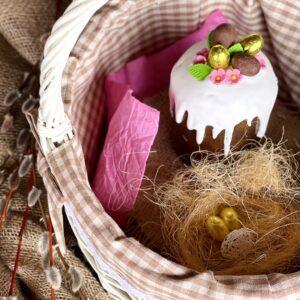 До Великодня - Пасхи з нашої пекарні